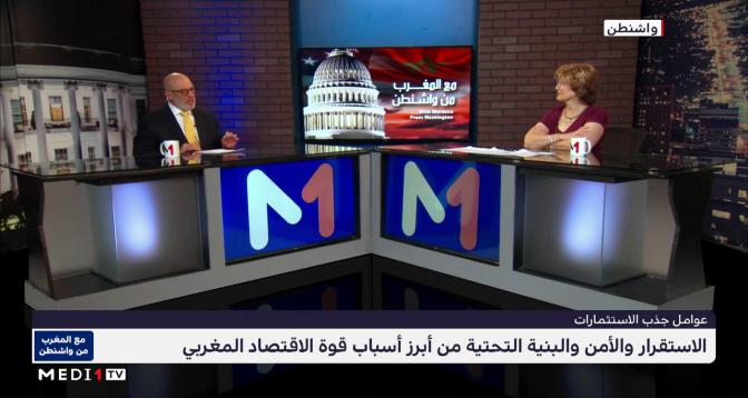 مع المغرب من واشنطن > الآفاق الاقتصادية للنموذج التنموي الجديد وانعكاساته على المدى البعيد