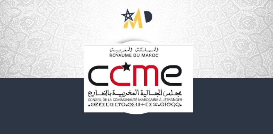 مجلس الجالية المغربية بالخارج يشيد بالتعليمات الملكية السامية بتسهيل عودة المغاربة القاطنين بالخارج الى أرض الوطن بأسعار مناسبة
