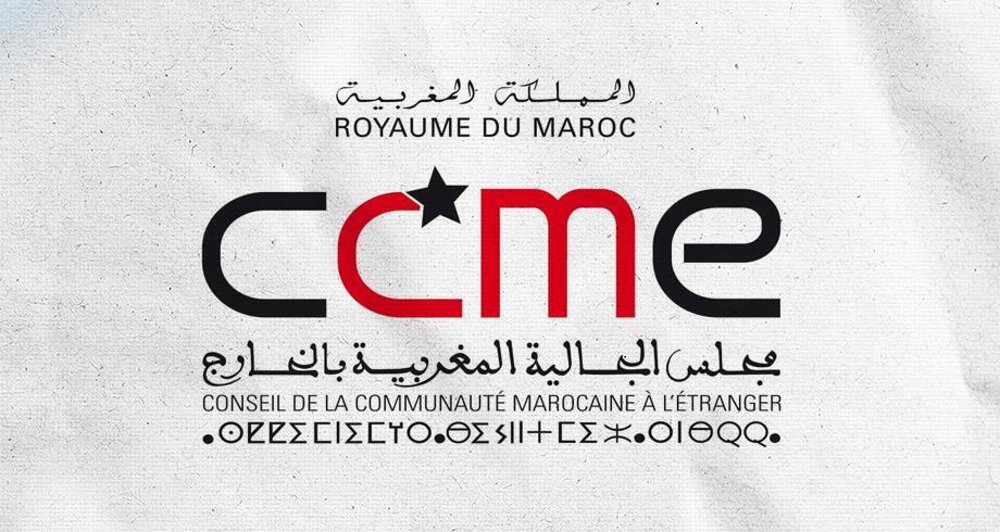 مجلس الجالية المغربية بالخارج يشيد بالتعليمات الملكية السامية بتسهيل عودة المغاربة القاطنين بالخارج الى أرض الوطن