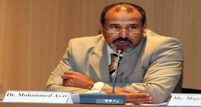 Réélection du Maroc au Comité des Nations Unies sur les disparitions forcées