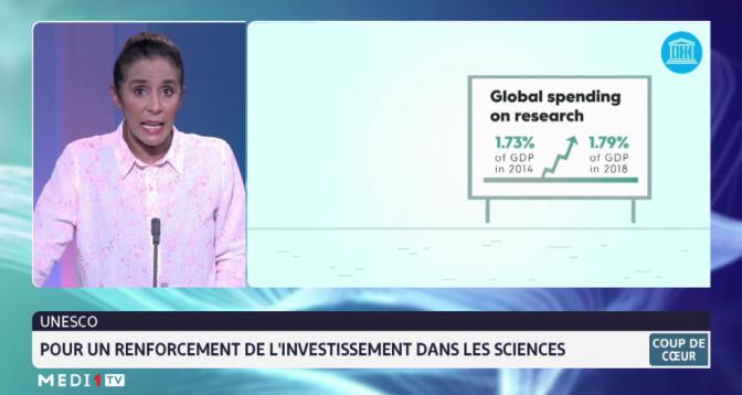 Unesco:  pour un renforcement de l'investissement dans les sciences