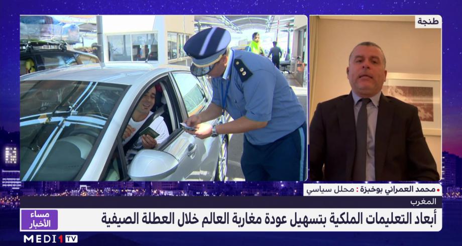 بوخبزة يتحدث عن اهتمام المغرب بمغاربة المهجر والعناية الملكية الموصولة بالجالية المغربية