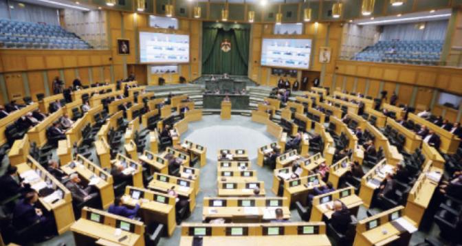 مجلس النواب الأردني يدعم جهود المغرب في مجال مكافحة الهجرة غير الشرعية