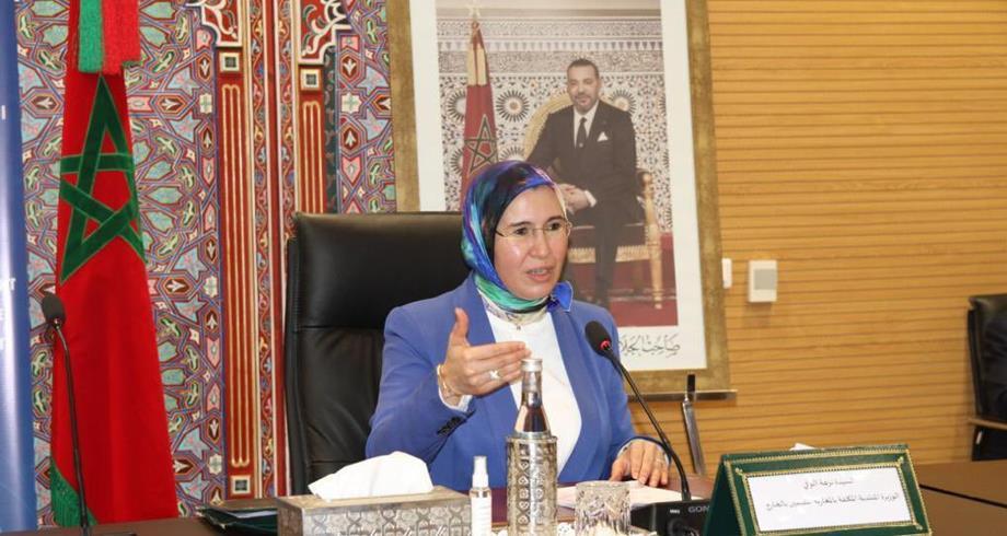 إحداث منصة رقمية لتقديم الخدمات القانونية والقضائية عن بعد لفائدة المغاربة المقيمين بالخارج