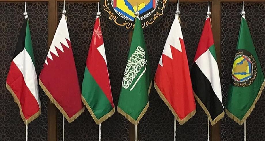 مجلس التعاون الخليجي يؤكد على أهمية الشراكة الاستراتيجية مع المغرب