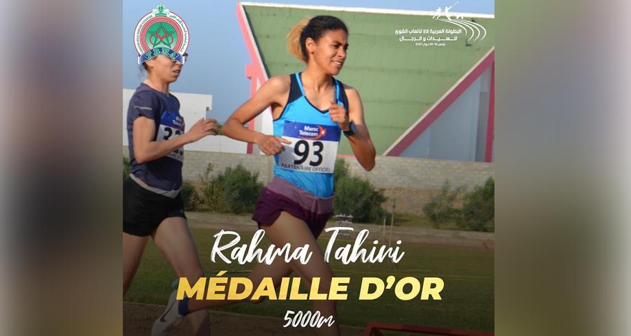 البطولة العربية الــ22 لألعاب القوى (تونس 2021).. ثلاث ميداليات للمغرب