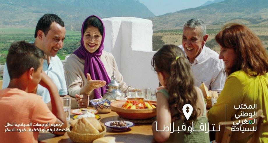 """L'ONMT lance """"Ntla9awfbladna"""", une campagne de communication dédiée aux MRE"""