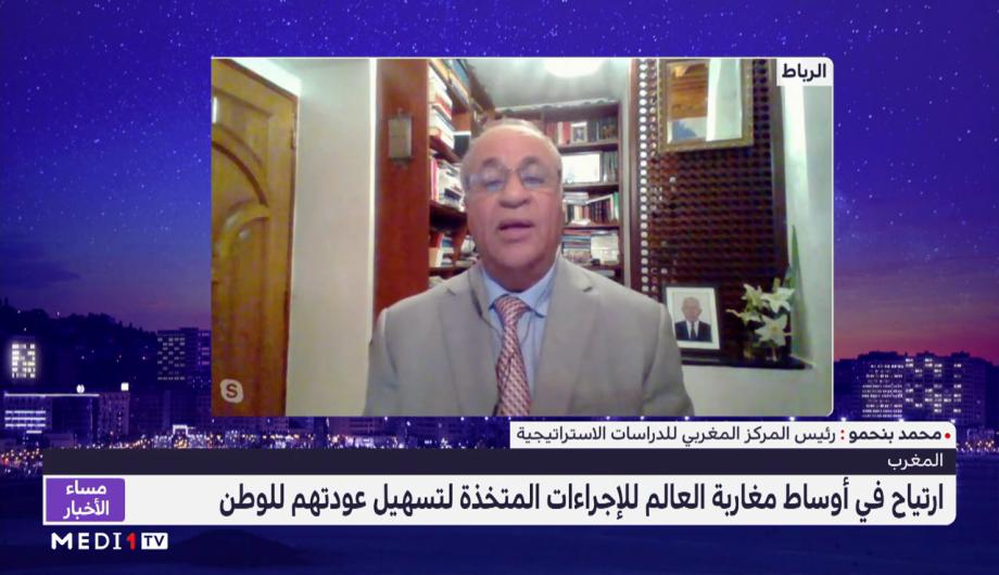 محمد بنحمو يسلط الضوء على العناية الملكية بالجالية المغربية