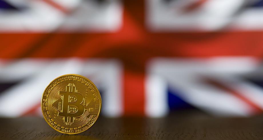 بريطانيا تحذر المتعاملين بالعملات المشفرة من خسارة أموالهم