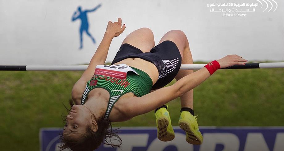 البطولة العربية الــ22 لألعاب القوى (اليوم الثاني) .. تسع ميداليات جديدة للمغرب، منها 4 ذهبيات