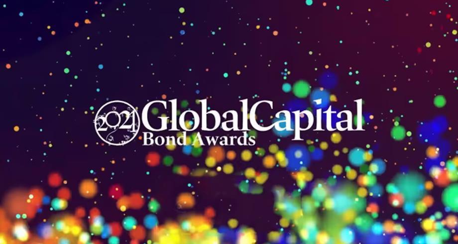 """المغرب يفوز بثلاث جوائز في تصنيف """"جوائز سندات رأس المال العالمية 2021"""""""