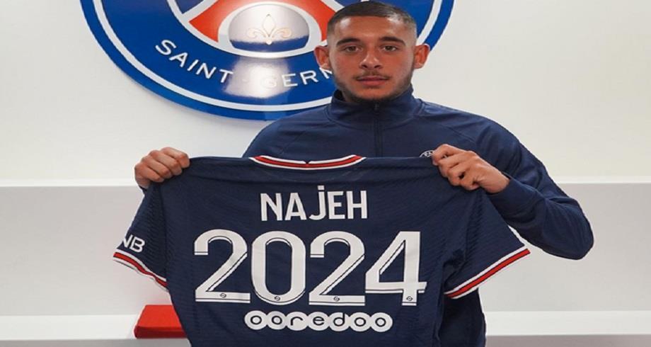 France: premier contrat pro du Marocain Kaïs Najeh au PSG