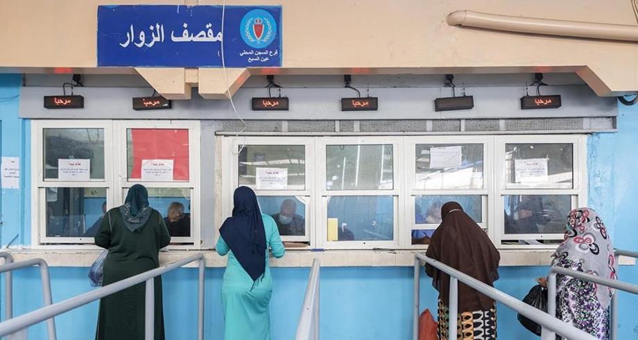 الزيارات العائلية لفائدة السجناء ستستمر بجميع المؤسسات السجنية بالمغرب