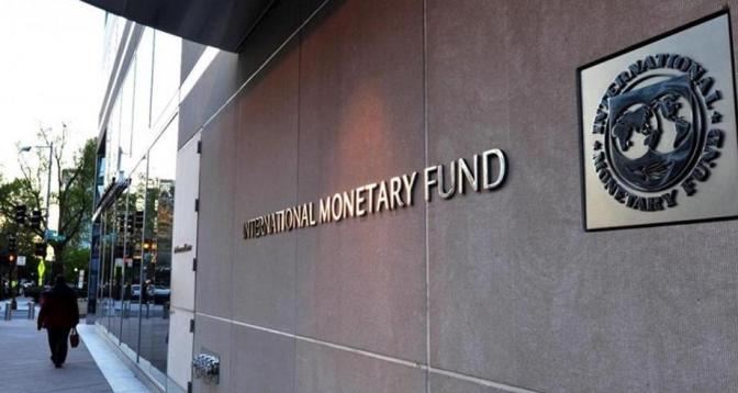 البنك الدولي يقرض المغرب 450 مليون دولار لدعم الإدماج الرقمي والمالي