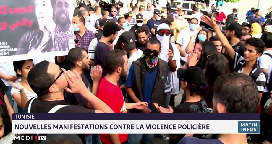 Tunisie: nouvelles manifestations contre la violence policière