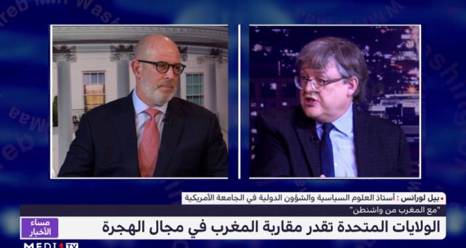 بيل لورانس: الولايات المتحدة تقدر مقاربة المغرب في مجال الهجرة