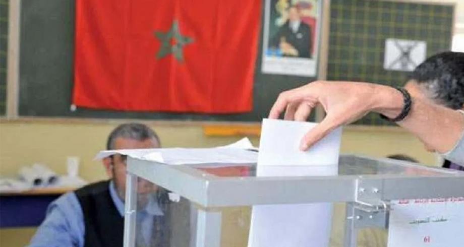 منشور مشترك بين رئاسة النيابة العامة ووزارة الداخلية بشأن تفعيل التدابير المتعلقة بتتبع الاستحقاقات الانتخابية المقبلة