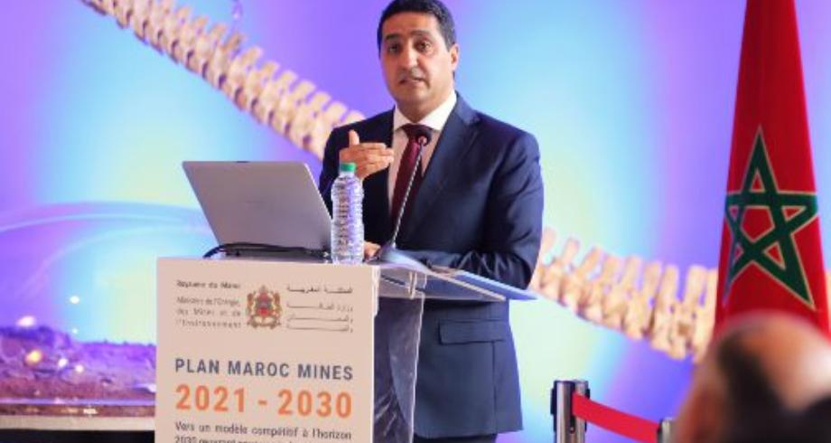 مخطط المغرب المعدني .. تطوير نموذج تنافسي في أفق سنة 2030