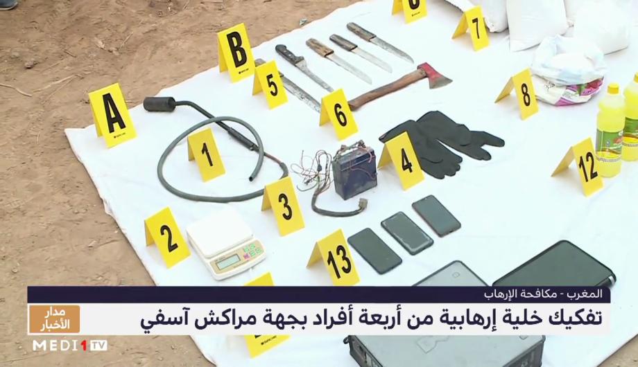 إجهاض مخطط تخريبي وتفكيك خلية إرهابية من أربعة أفراد بجهة مراكش آسفي