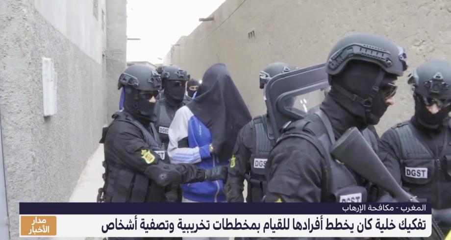 تفكيك خلية إرهابية بسيدي الزوين .. إحباط مخطط إرهابي خطير، فعالية واستباقية الأمن المغربي
