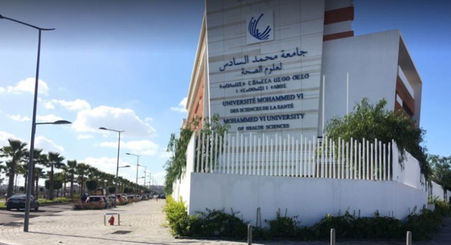 جامعة محمد السادس لعلوم الصحة تخصص منحا للتميز لفائدة الخمسة الأوائل في البكالوريا