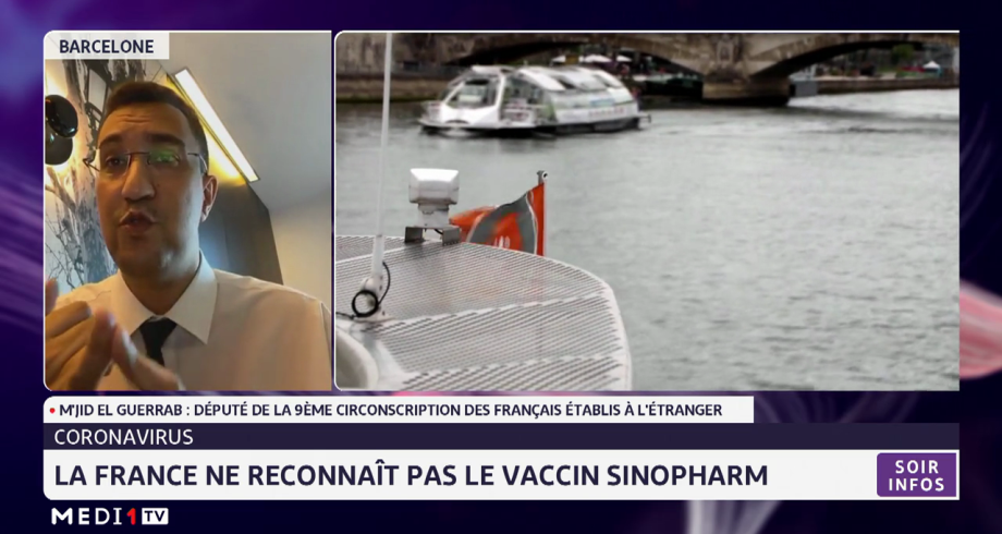 La France ne reconnaît pas le vaccin SinoPharm: M'jid El Guerrab revient sur les conséquences de cette décision