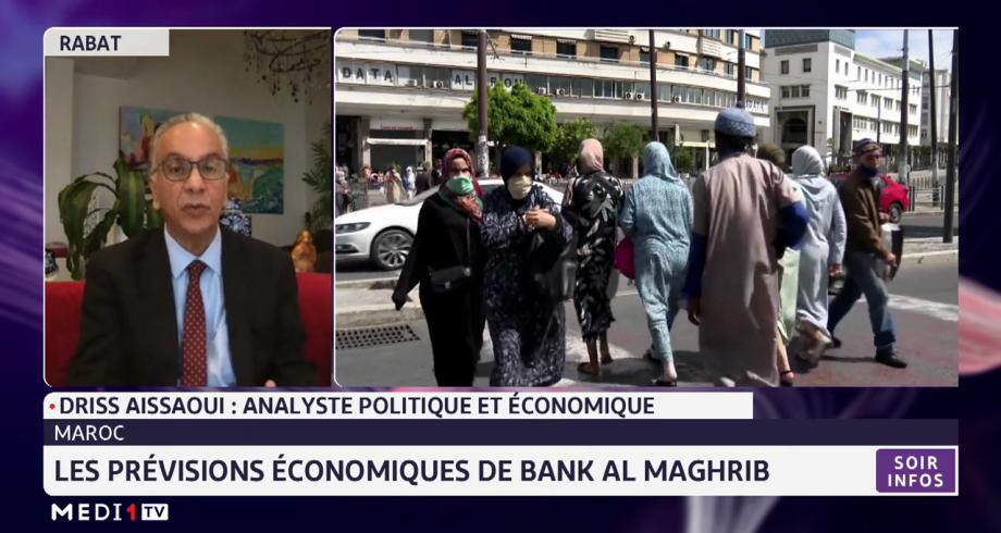 Retour sur les principales conclusions du conseil de Bank Al-Maghrib avec l'analyste Driss Aissaoui