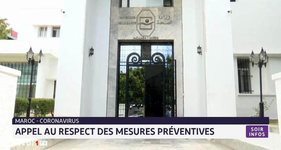 Covid-19 au Maroc: appel au respect des mesures préventives