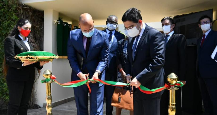 الرباط .. افتتاح مقر مكتب برنامج الأمم المتحدة لمكافحة الإرهاب والتدريب في أفريقيا