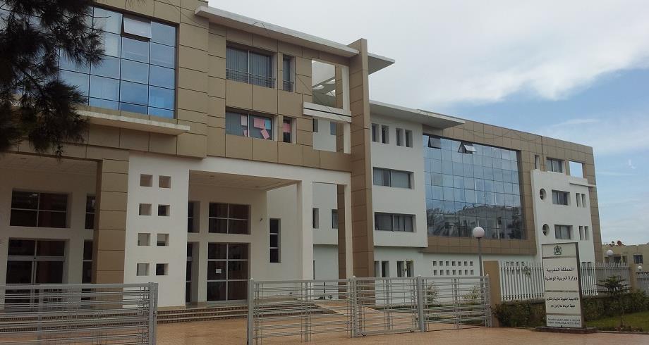 مجلس الحكومة يصادق على مشروع قانون يقضي بإخضاع أطر أكاديميات التربية والتكوين لنظام المعاشات المدنية