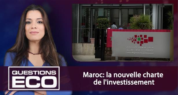 Maroc: la nouvelle charte de l'investissement