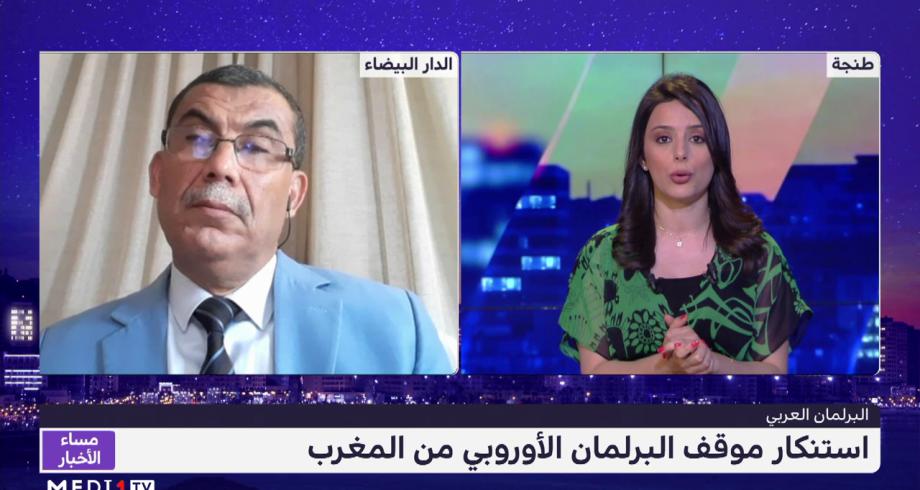 قصوري يقدم قراءة في الخطوة التضامنية للبرلمان العربي مع المغرب