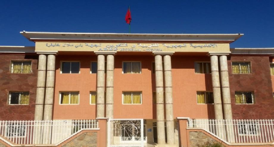 Béni Mellal-Khénifra: L'AREF réagit aux allégations de privation d'élèves de leur droit à la scolarisation