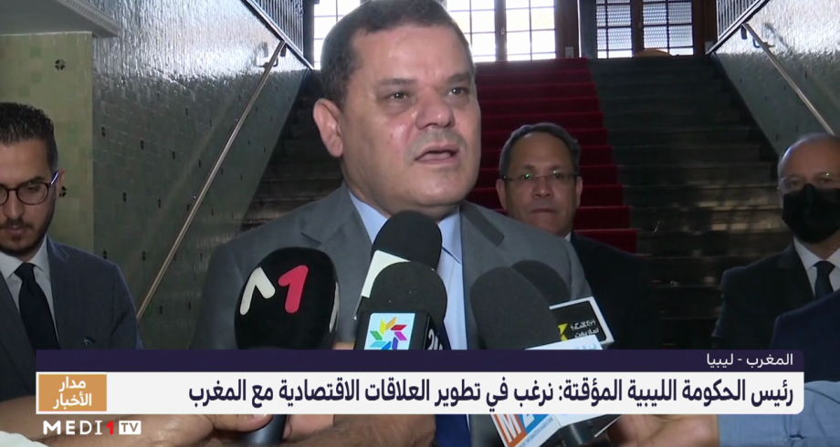 رئيس الحكومة الليبية المؤقتة: نرغب في تطوير العلاقات الاقتصادية مع المغرب