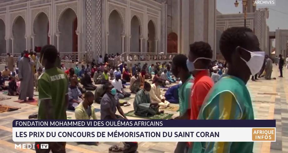 Fondation Mohammed VI des Ouléma africains: les prix du concours de mémorisation du Saint Coran