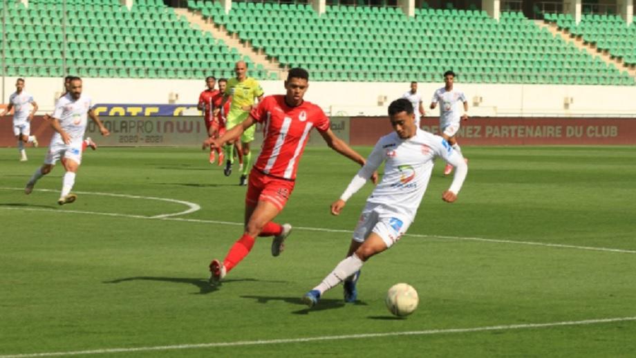 Botola Pro D1: le Hassania d'Agadir et le FUS de Rabat se neutralisent (0-0)