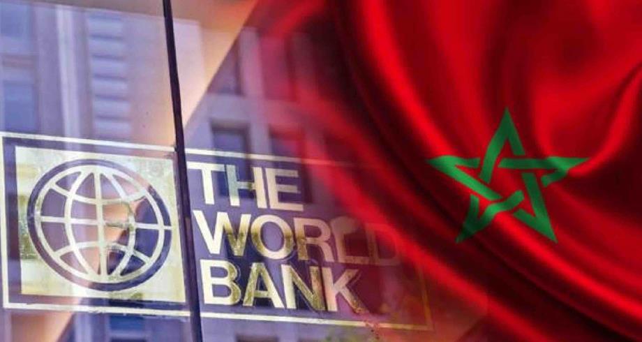 تقرير للبنك الدولي حول توقعات انتعاش الوضع الاقتصادي في المغرب