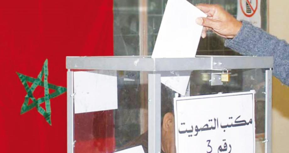 مجلس الحكومة يصادق على 10 مشاريع مراسيم متعلقة بالاستحقاقات الانتخابية المقبلة