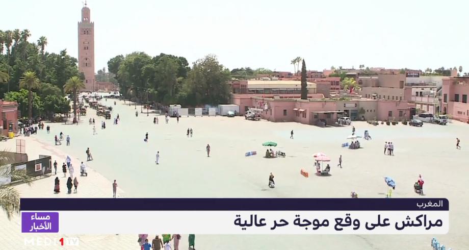 روبورتاج.. توافد السياح على مراكش رغم ارتفاع درجة الحرارة
