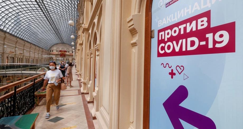 روسيا تسجل وفيات قياسية يومية بكورونا لليوم الرابع على التوالي