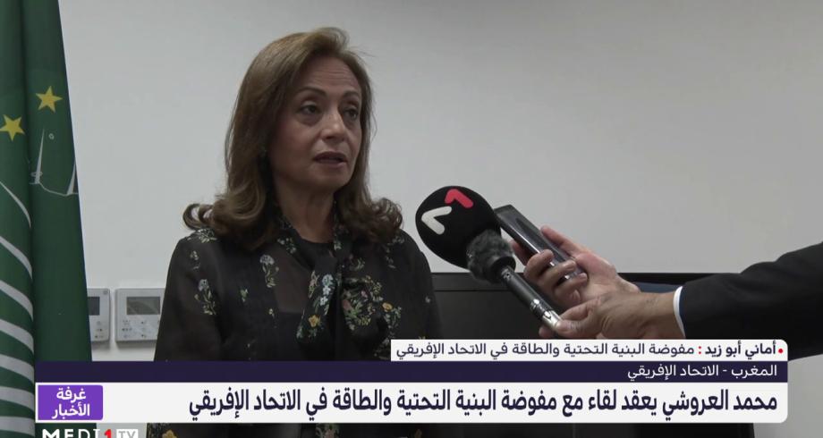 أماني أبو زيد تشيد بدعم المغرب لدول إفريقيا في مواجهة تداعيات جائحة كورونا