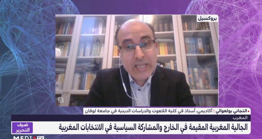 التجاني بولعوالي يناقش أبعاد ودلالات المشاركة السياسية لمغاربة الخارج في الانتخابات المُقبلة