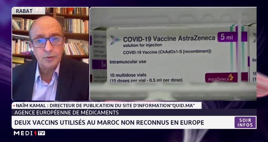 Le vaccin AstraZeneca fabriqué en Inde n'est pas accepté dans l'UE: la lecture de Naïm Kamal