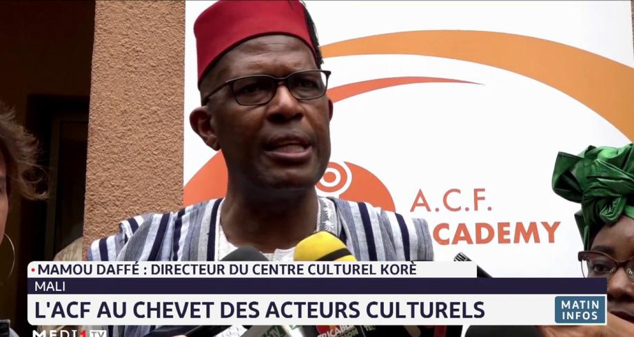 Mali: l'ACF au chevet des acteurs culturels