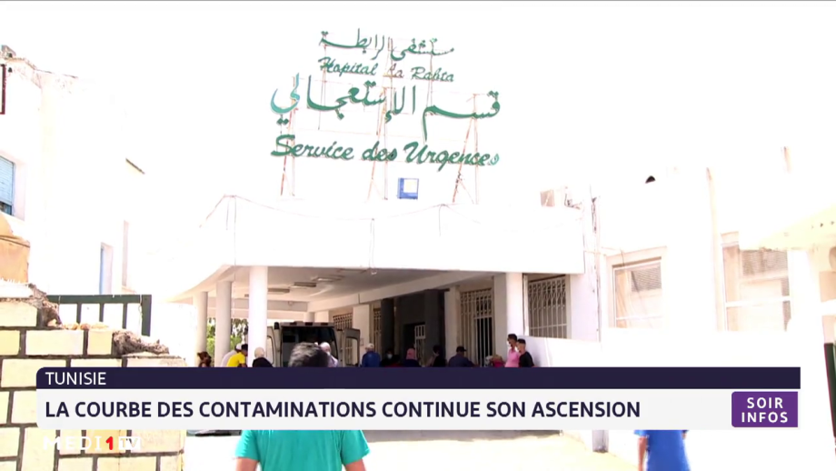 Tunisie: La courbe des contaminations continue son ascension