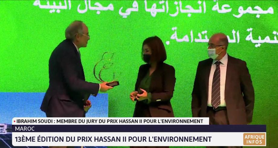 Maroc: 13ème édition du prix Hassan II pour l'environnement