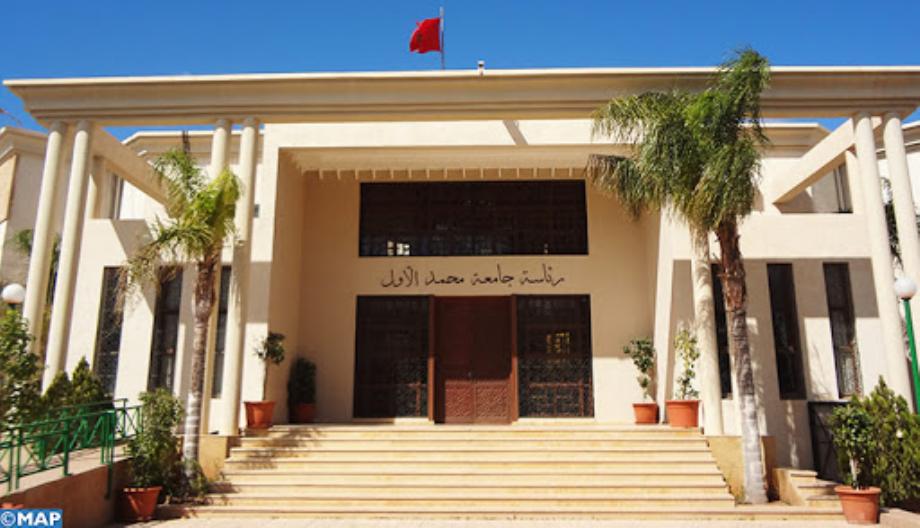 تتويج جامعة محمد الأول بوجدة في مجال البحث العلمي