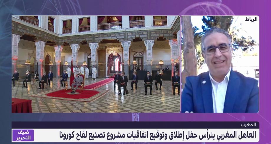 عز الدين الإبراهيمي يتحدث عنالاتفاقيات المتعلقة بمشروع تصنيع وتعبئة لقاح كورونا بالمغرب