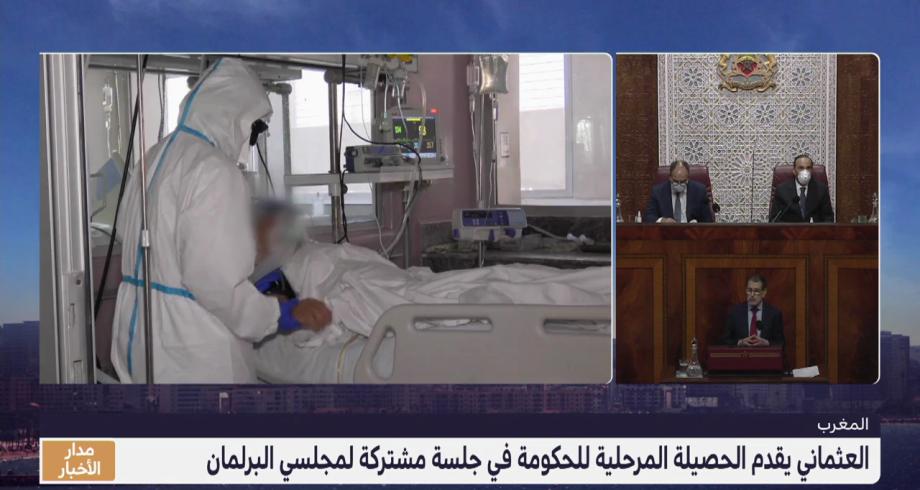 رئيس الحكومة يقدم الحصيلة المرحلية لعمل الحكومة في القطاع الصحي