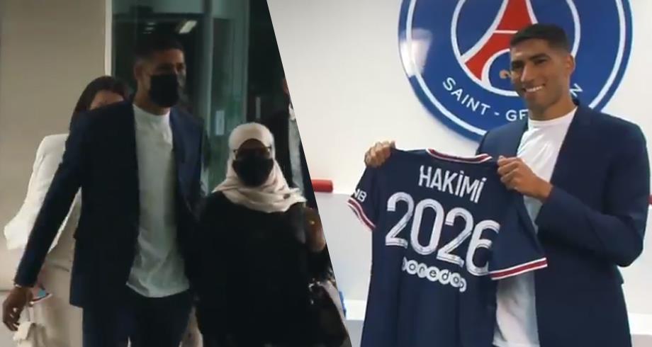 فيديو .. لحظة وصول أشرف حكيمي رفقة والدته إلى مقر سان جيرمان